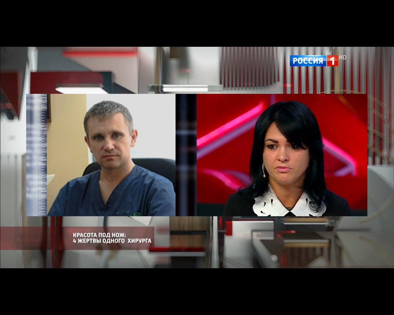 Елена Азимова перенесла семь операций на груди