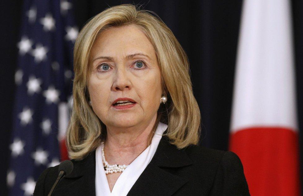 Хиллари Клинтон прошла через президентскую пластику