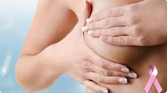 Реконструкция молочной железы (восстановление груди)