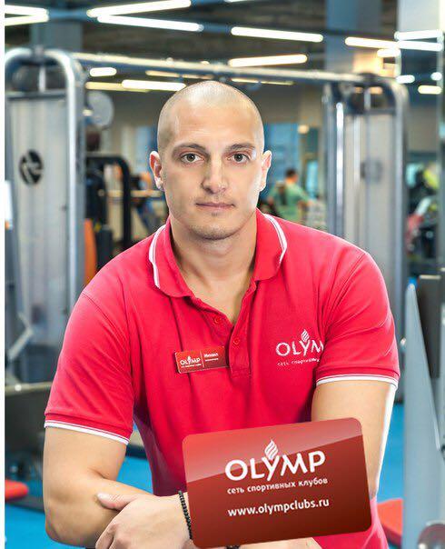 Инструктор тренажерного зала Михаил Шаповалов