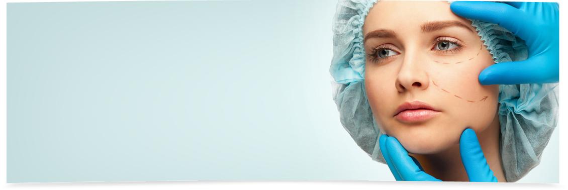 Пластические операции и вмешательства